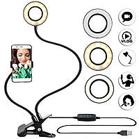 Держатель для телефона с LED подсветкой на прищепке для прямых трансляций селфи кольцо Black (5504)
