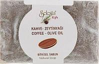 """Натуральное мыло """"Кофе и оливковое масло"""""""