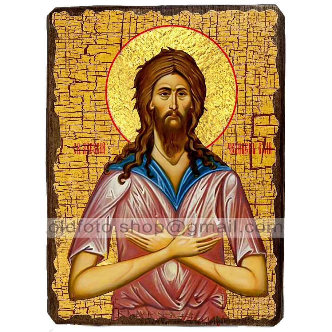Икона Алексий Человек Божий (130х170мм)