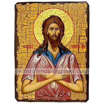 Икона Алексий Человек Божий ,икона на дереве 130х170 мм