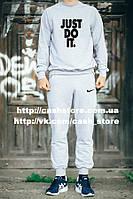 Мужской спортивный костюм Nike Just Do It