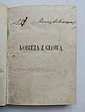 1855 Kobieta z Glowa obraz z zycia Galicyjskiego Warszawa Польский язык Экслибрис Конрада Березовского, фото 2