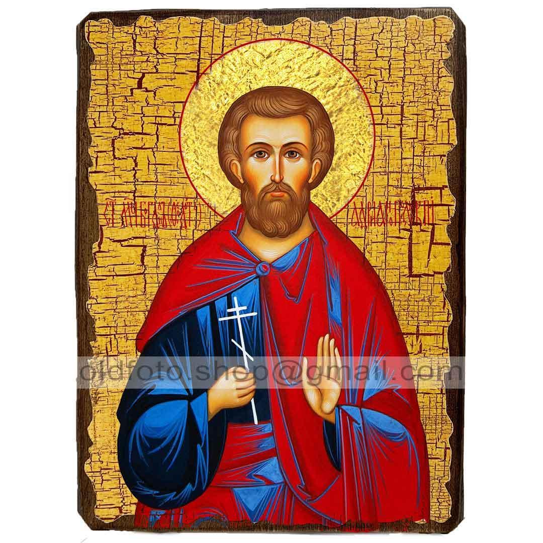 Икона Богдан (Феодот) Святой Мученик Адрианопольский ,икона на дереве 130х170 мм