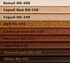 Пробковый порожек компенсатор Карамель 900х15х7мм RG 110, фото 5
