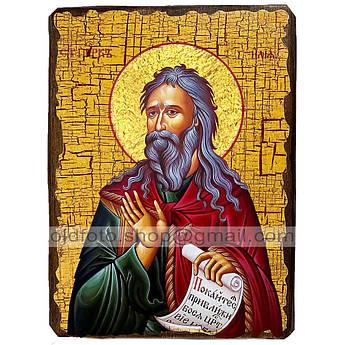 Икона Илия Святой Пророк ,икона на дереве 130х170 мм