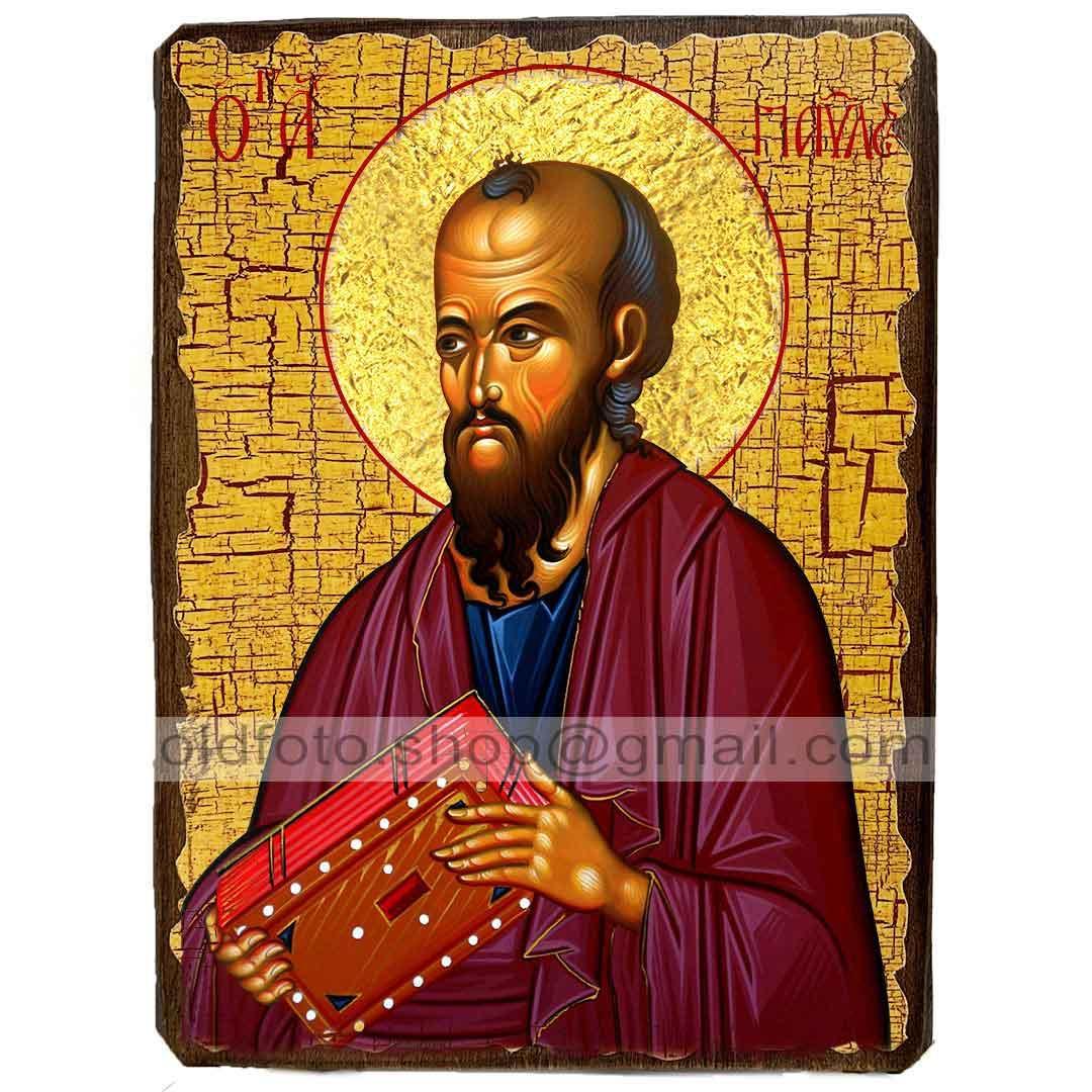 Икона Павел Святой Апостол (130х170мм)