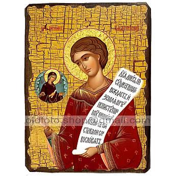 Икона Роман Святой Преподобный Сладкопевец ,икона на дереве 130х170 мм