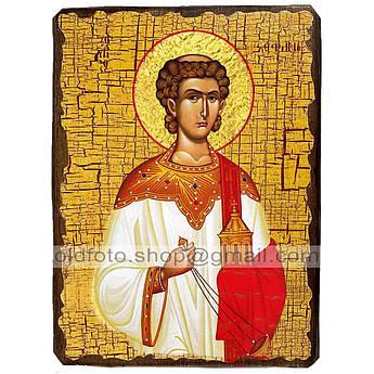 Икона Стефан Святой Апостол Первомученик и Архидиакон ,икона на дереве 130х170 мм