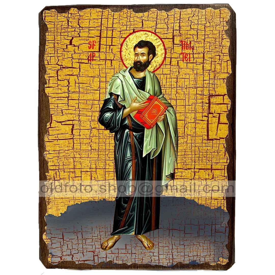 Икона Тимофей Святой Апостол  (130х170мм)