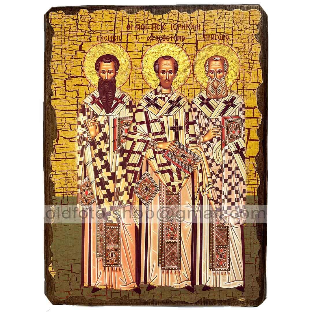 """Икона Три святителя """" Василий Великий, Григорий Богослов и Иоанн Златоуст"""" (130х170мм)"""