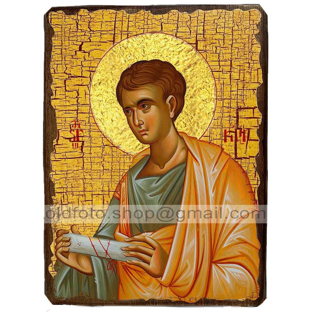 Икона Филипп Святой Апостол (130х170мм)