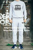 Мужской спортивный костюм Adidas Orignals