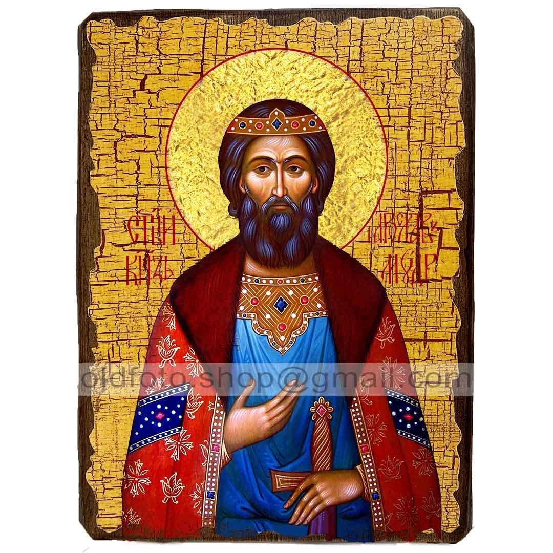 Икона Ярослав Благоверный Князь Мудрый (130х170мм)