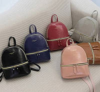 Мини рюкзак для девушек