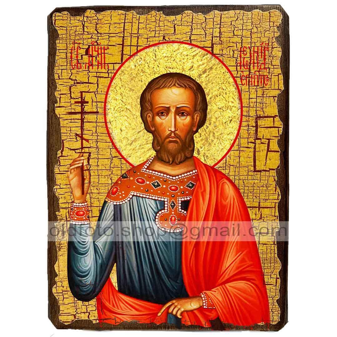 Икона Леонид Святой Мученик Коринфский (130х170мм)