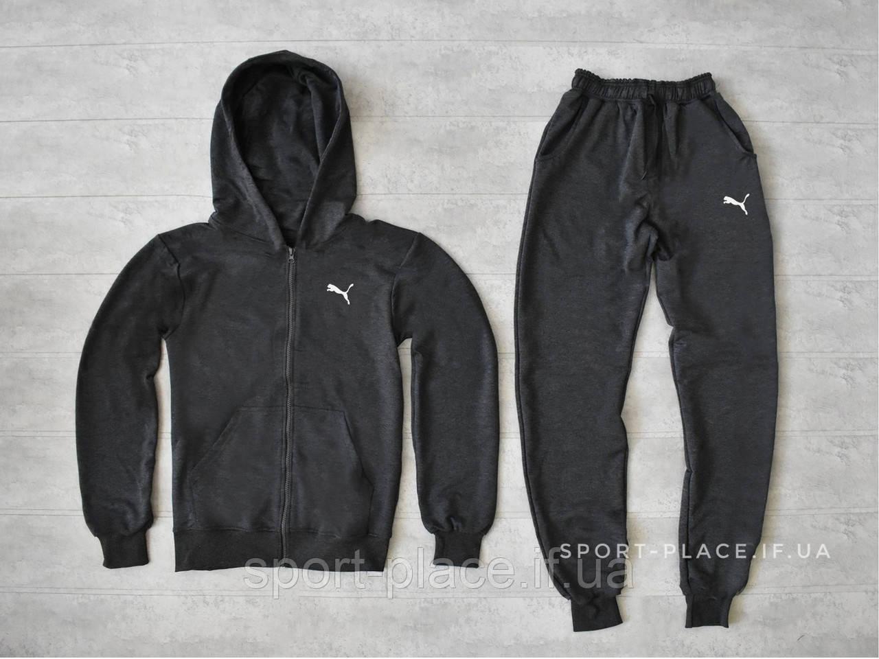Чоловічий спортивний костюм Puma (Пума) темно сірий толстовка з замком біла емблема штани, олімпійка (кельми)
