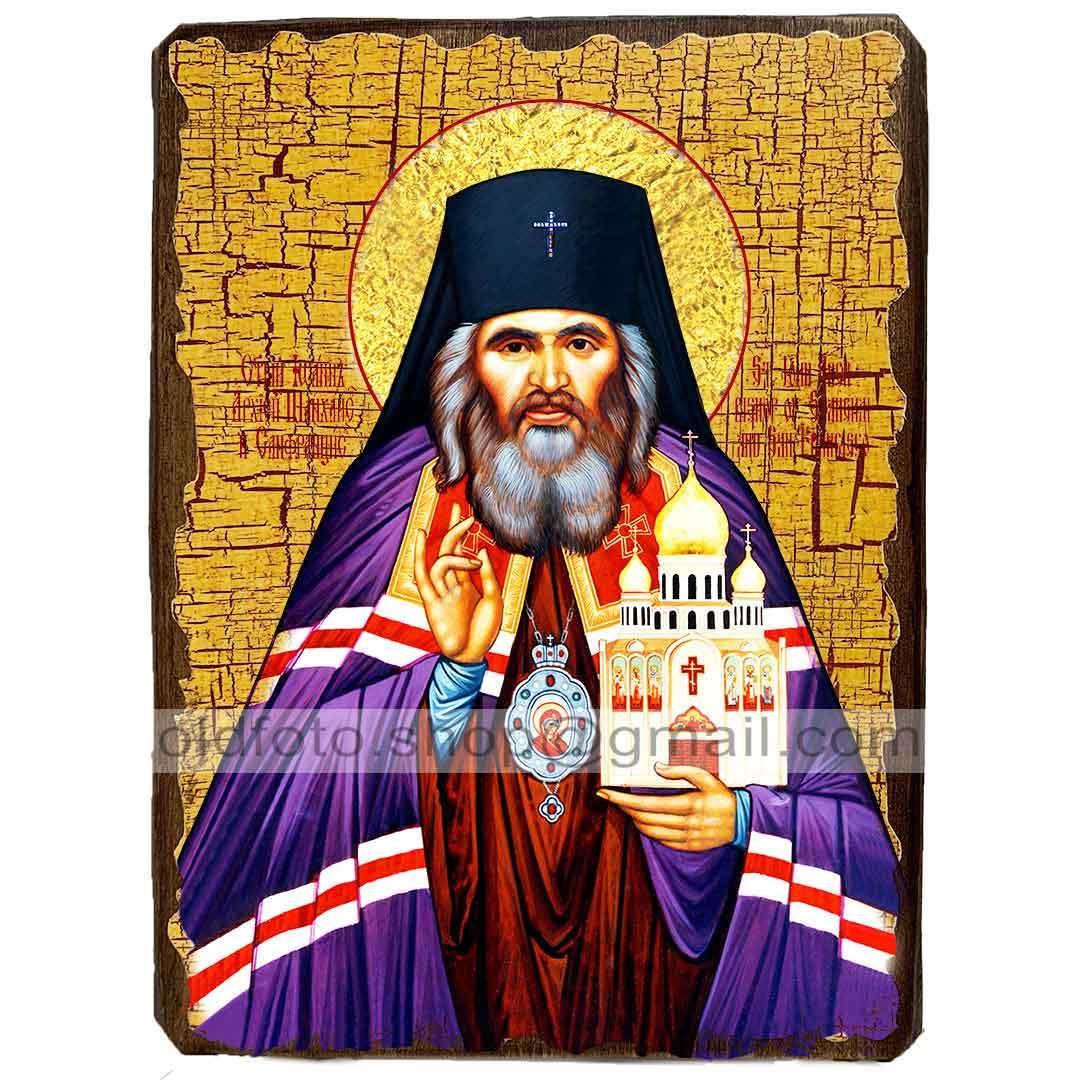Икона Иоанн Святитель Шанхайский ,икона на дереве 130х170 мм