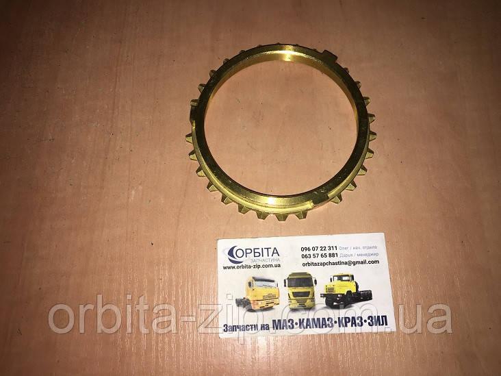 3309-1701148 Кольцо синхронизатора КПП ГАЗ 3309, 3308