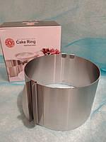 Форма для выпечки и сборки тортов раздвижная от16 см до 30 см высота 8,5