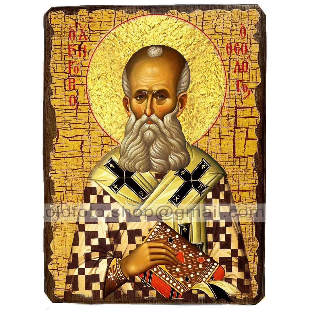 Икона Григорий Святитель Богослов (130х170мм)