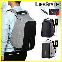 Рюкзак-антивор Bobby / Городской рюкзак антивор + Нож-визитка в подарок