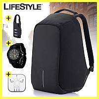 Рюкзак-антивор Bobby + Часы + Замок + Наушники в подарок! / Городской рюкзак