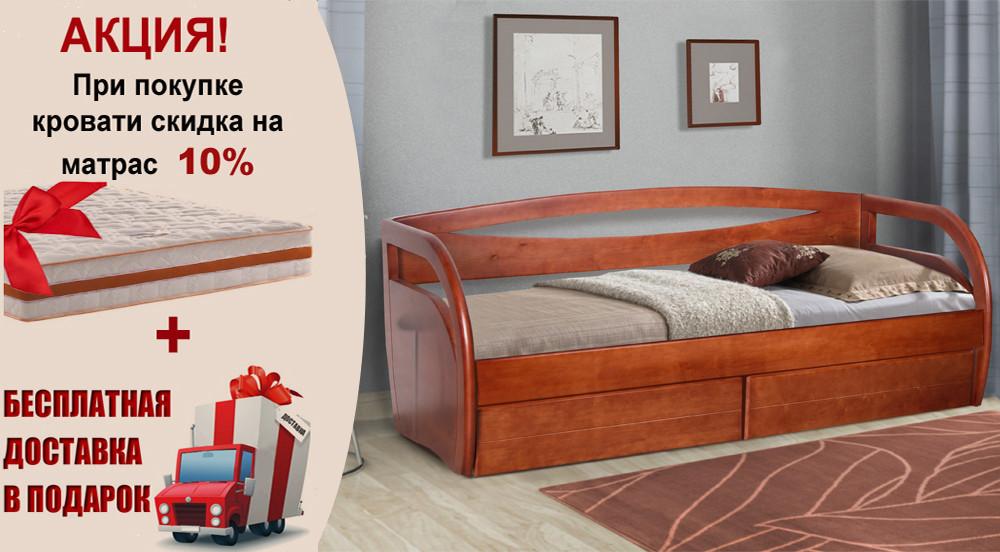 Кровать подростковая Бавария 80х200 с ящиками ольха.