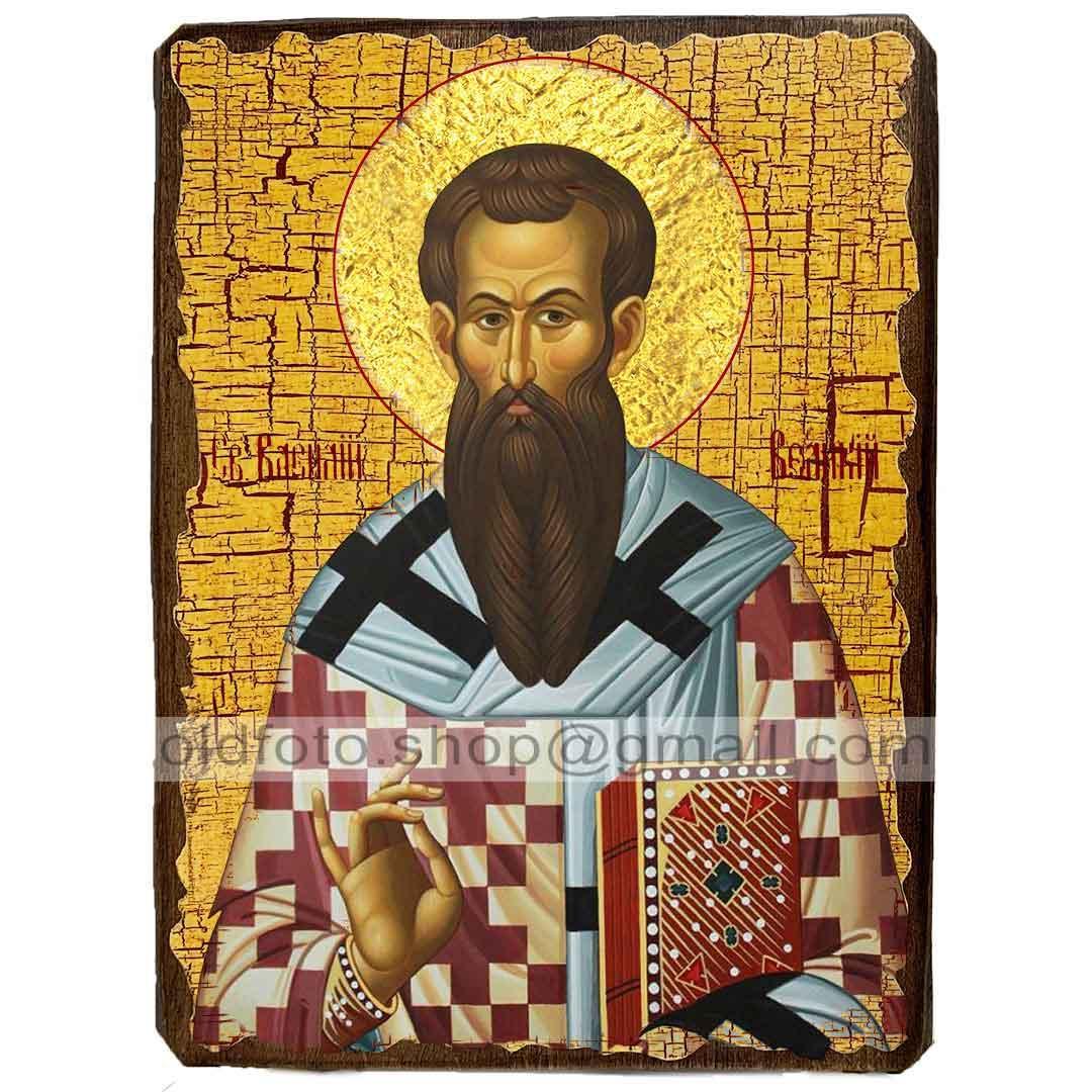 Икона Василий Святитель Великий (130х170мм)