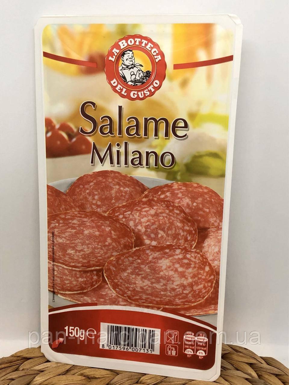 Салямі нарізка Salame Milano 150г