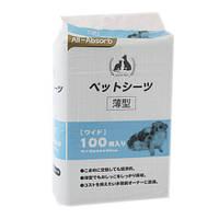 Пеленки All-Absorb Basic для собак 60х45 см, 100 шт.