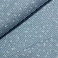 Коттон жаккард с белыми звездами на серо-голубом, ширина 145 см