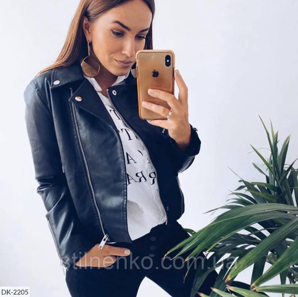 Куртка ткань эко кожа