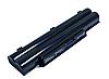 Аккумулятор ( АКБ / батарея ) Fujitsu FMVNBP213 FPCBP250 FPCBP347AP LifeBook A530 A531 A532 AH532