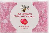 Растительное мыло с гранатом и оливковым маслом