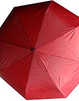 "Зонт ""Lantana"""