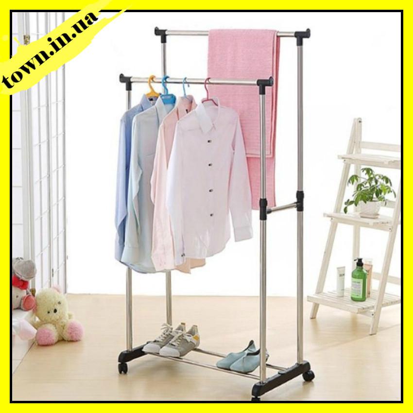 Підлогова телескопічна стійка, вішалка для одягу (подвійна) - Double Pole Clothes Horse 140 х 40 х 65 см