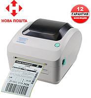 Термопринтер для печати этикеток Xprinter XP-470B (Гарантия 1 год) White