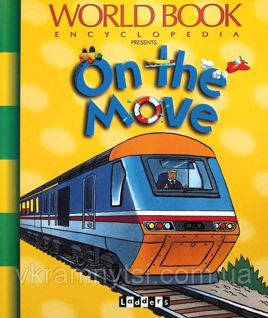On the Move | «В русі». Серія: Дитячі книги англійською