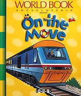 On the Move | «В русі». Серія: Дитячі книги англійською, фото 1