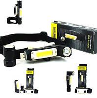 Аккумуляторный светодиодный фонарь с магнитом LED GOREAD Y112 USB XPG+COB
