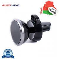 Автомобильный держатель для телефона БЕЛАВТО DU22 (магнитный)