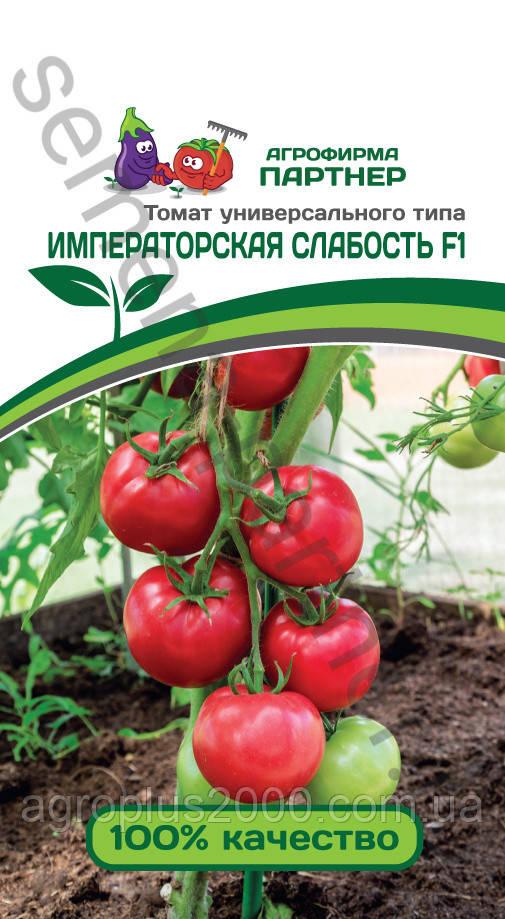 семена партнер 1 останкинская
