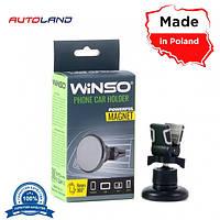 Автомобильный держатель для телефона WINSO 201190 (магнитный)