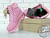 Женские ботинки Timberland Classic Boots Pink (с мехом), фото 4