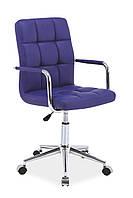 Компьютерный стул Signal Q-022 фиолетовый экокожа