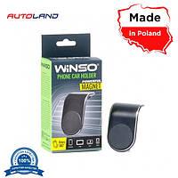 Автомобильный держатель для телефона WINSO 201220 (магнитный)