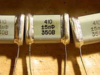 Конденсатор СГМ3-А 410пФ 350В 1%