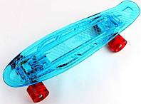"""Прозрачный Пенни борд, penny board """"light side"""". Синий. Дека и колеса светятся! Встроенная батарея!"""