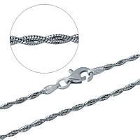 Серебряная цепочка  без камней