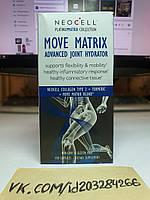 NeoCell Move Matrix Advanced Joint Hydrator 150 Caps